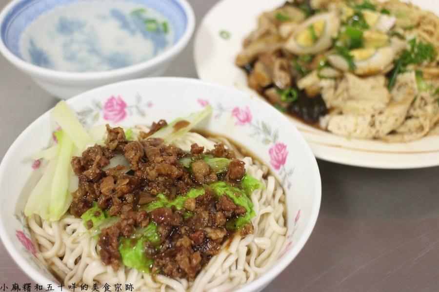 台南 麻醬x肉燥風味調和飽足感十足的麻醬乾麵 台南市歸仁區|萬錢陽春麵館
