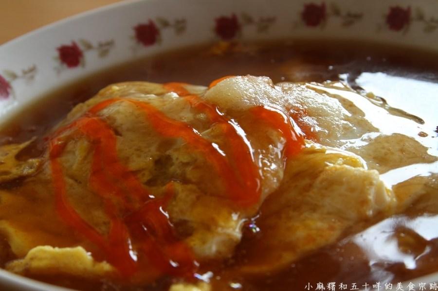 台南 早餐來一份關廟的古早味早餐吧! 台南市關廟區 吳家米粿