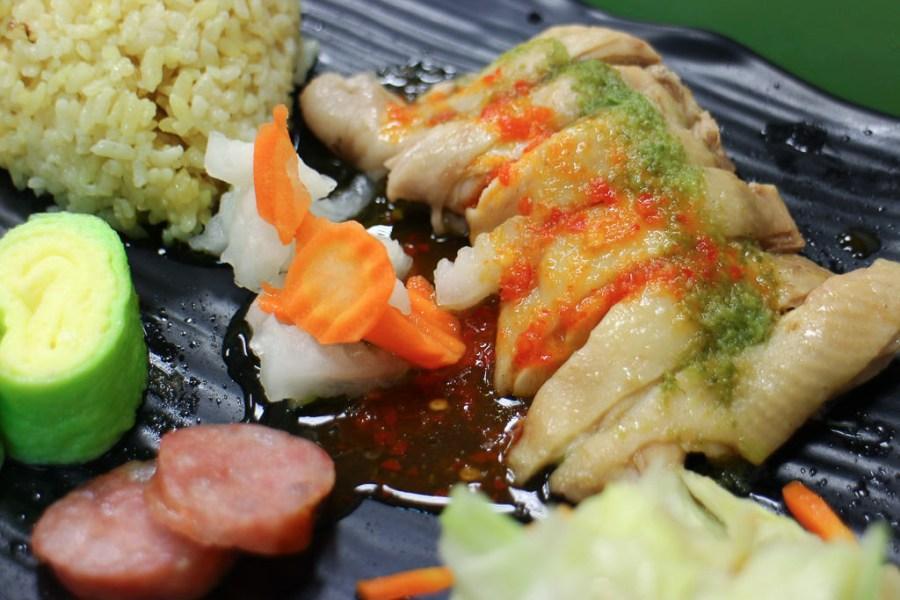 台南 巷弄中美味海南雞飯,海南雞搭配酸甜辣椒醬更開胃 台南市永康區|一三九美食坊