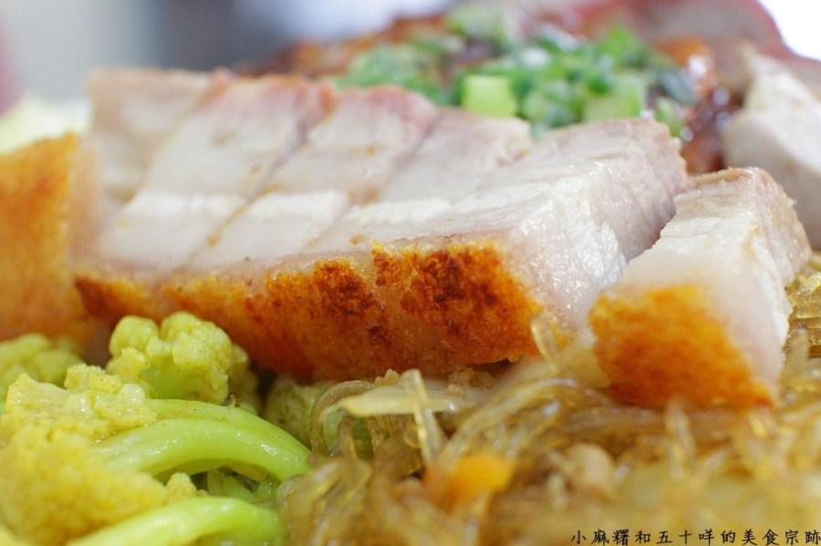台南 位於市場周邊的美味燒臘店 台南市南區|杰 港式燒臘