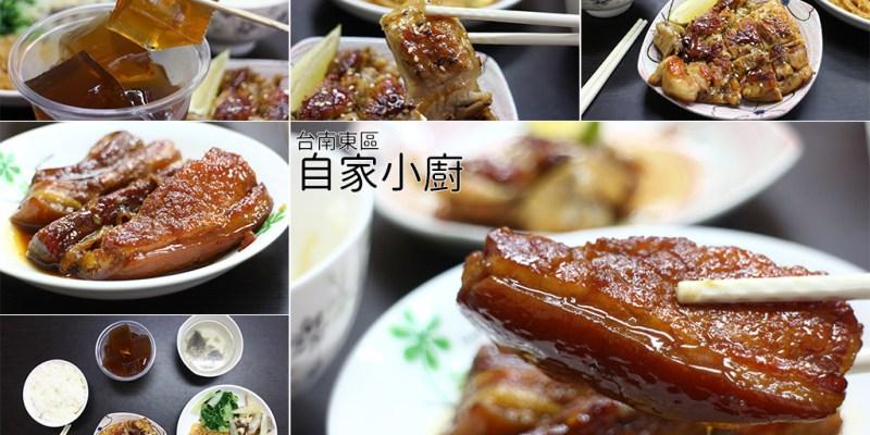 台南 像是自家廚房一樣的好味道,風味淡柔卻又令人著迷的好滋味 台南東區|自家小廚