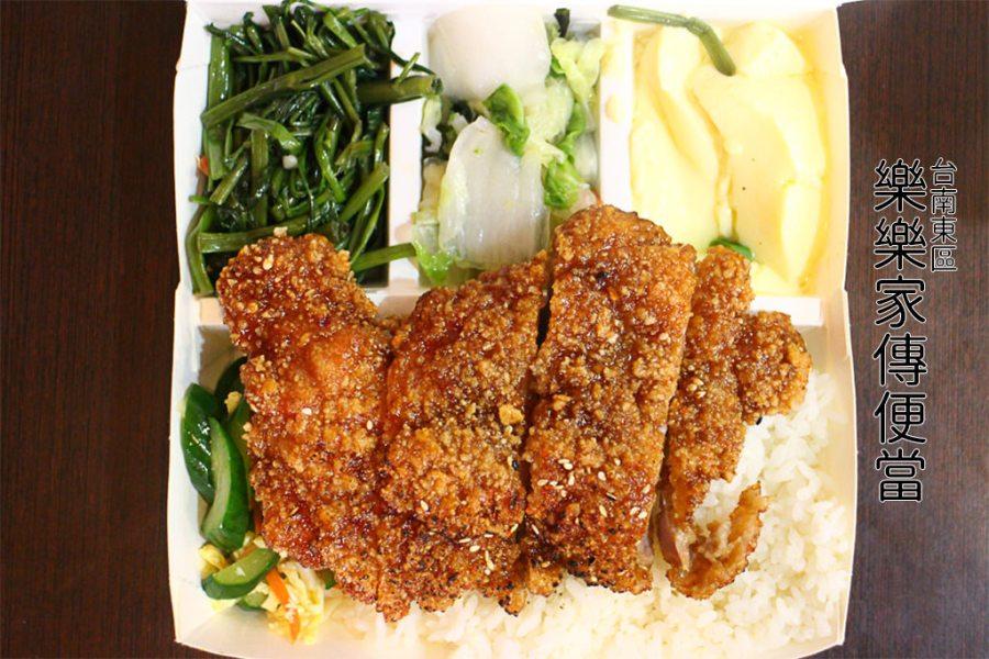 台南 成大周邊便當外送訂便當,4道菜色可以選 台南市東區 樂樂家傳便當