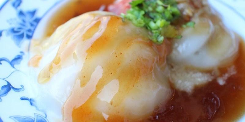 台南 東門圓環風味平實的肉圓小店 台南市中西區|雲記肉圓