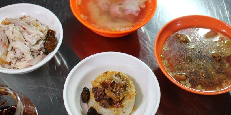 嘉義 晚上微餓?文化路宵夜場來碗飯配個湯份量剛剛好 嘉義市東區|張火雞肉飯