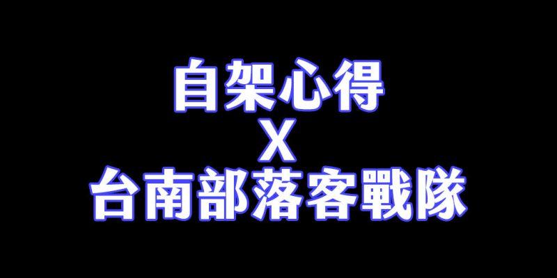 口袋吃吃五十咩網站經營心得(2017/5-2019/1)