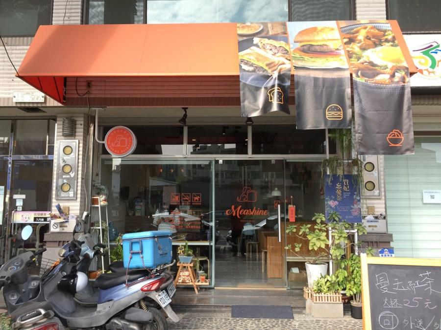 台南 北區寵物友善餐廳,吐司盒子、漢堡、丼飯選擇多,店狗「曼玉」乖巧溫馴 台南市北區|米夏手作吐司盒子