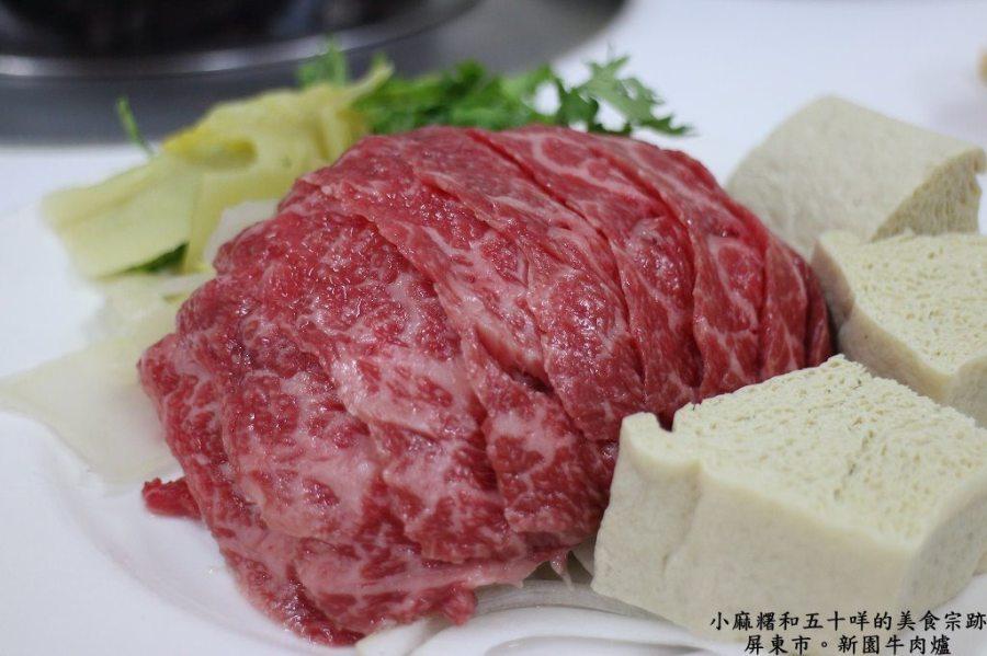 屏東 屏東人氣火鍋,走訪新園牛肉爐一定要來上一份霜降牛肉 屏東市|新園牛肉爐 和生店