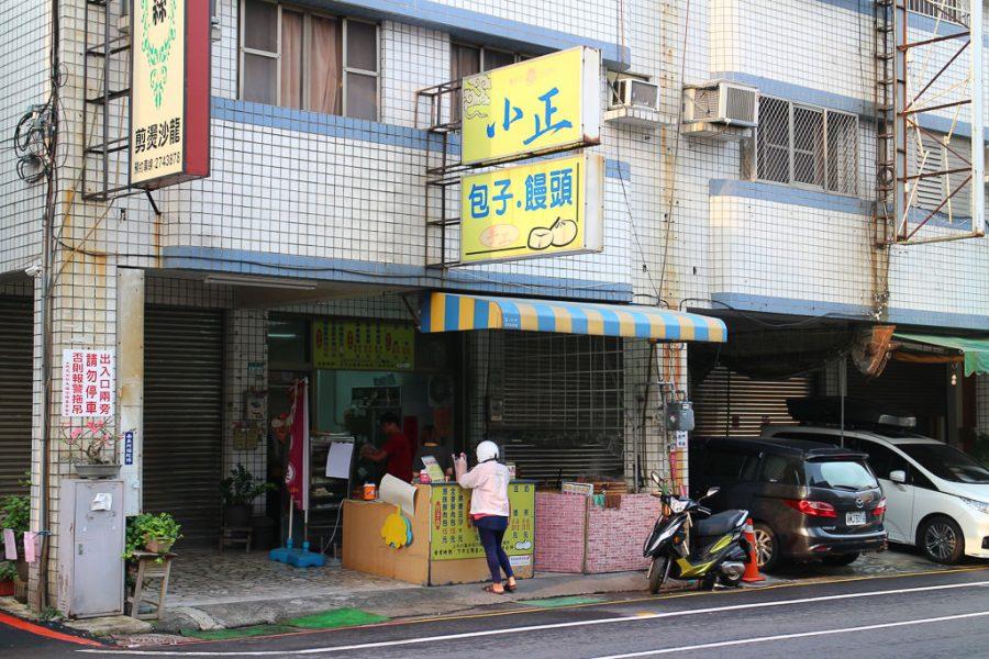 台南 成大,南紡周邊,來份小正肉包美味又快速的早餐選擇 台南市東區|小正包子饅頭