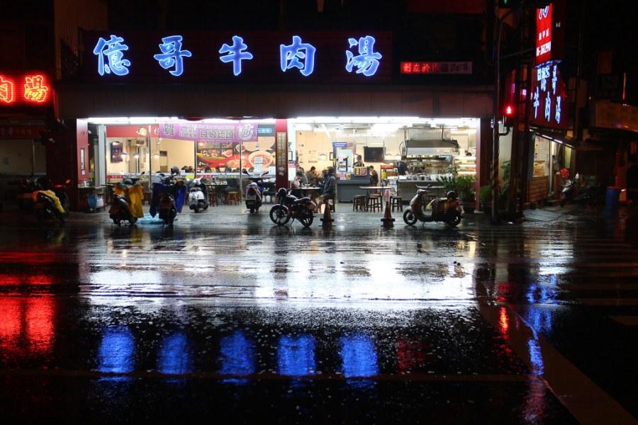 台南 台南東區24h營業的牛肉湯,半夜宵夜免煩惱,牛肉湯/牛肉麵/快炒/炸物,選擇豐富 台南市東區|億哥牛肉湯