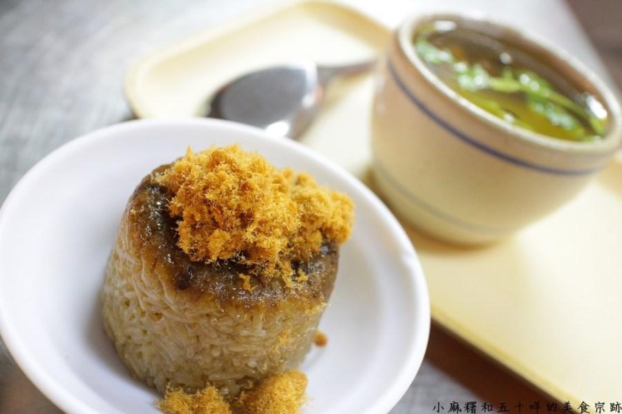 台南 台南宵夜吃什麼?今天來份金華路上的筒仔米糕吧! 台南市中西區|王家筒仔米糕排骨酥湯