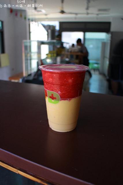 台南 一早來杯元氣滿點又好喝的果汁吧! 台南市北區|鮮果診所