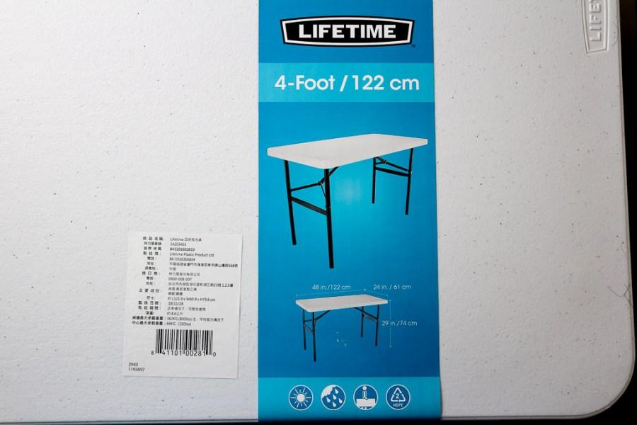 美國的摺疊桌品牌,拍攝商品免煩惱,方便好用可收納的摺疊桌 商攝相關道具 Lifetime 4呎摺疊桌