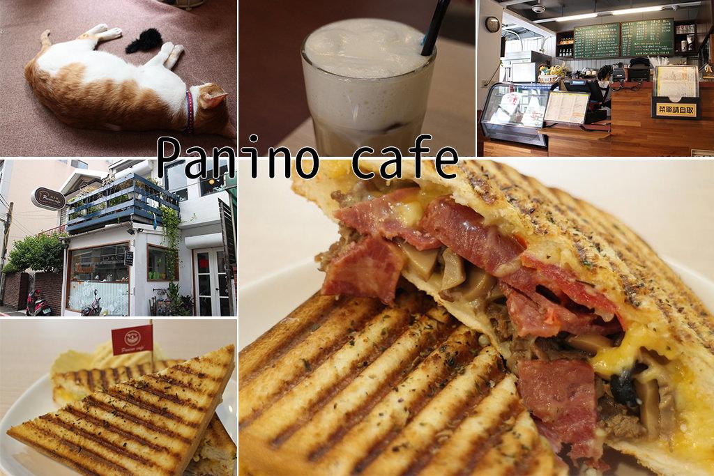 台南 台南車站周邊,巷弄裡美味涮嘴的熱壓吐司 台南市中西區|Panino cafe