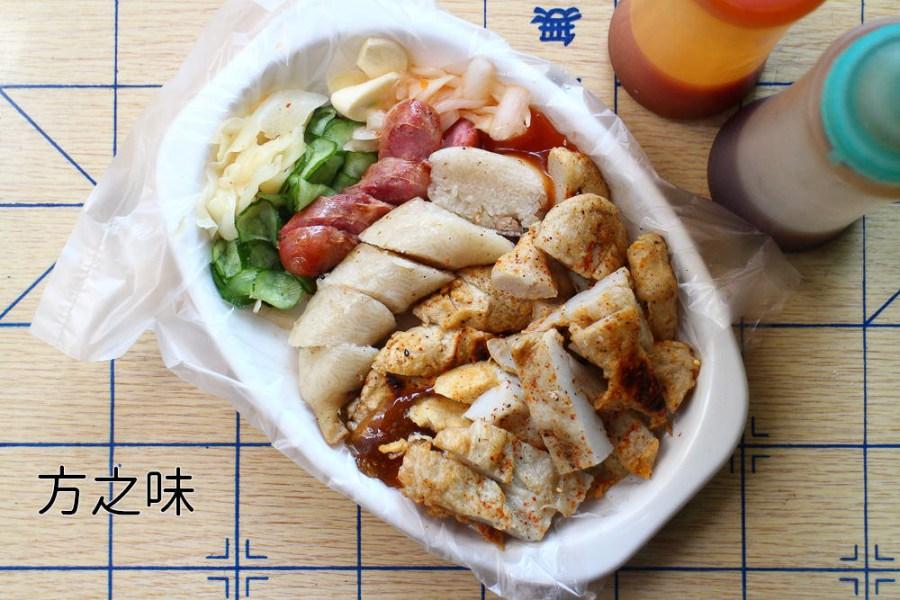 台南 安平巷弄中的大腸香腸甜不辣小攤 台南市安平區|方之味大腸包小腸