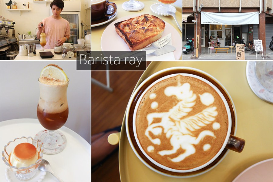 台南 絕美拉花妹子拍照最愛,但花生吐司厚片更是讓人驚艷! 台南市中西區 睿咖啡Barista ray