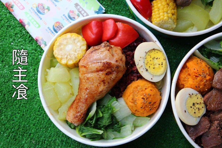 台南 平常吃太油膩了嗎?那今天吃個水煮餐,讓飲食均衡一下 台南市東區|隨主飡法式水煮專賣
