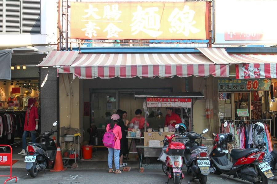 台中 第五市場人氣麵線糊店家,在麵線糊的戰場你都吃哪間咧? 台中市西區|自治街大腸麵線