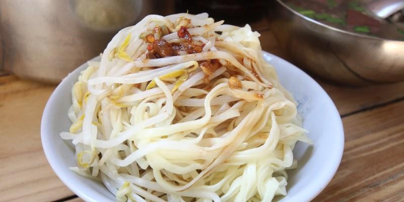 台南 特有新營早餐小吃「豆菜麵」,經營將近70年的在地老店 台南市新營區 阿忠豆菜麵