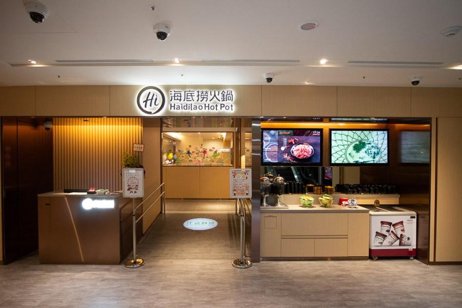 台南 海底撈台南店新開幕,海底撈菜單外觀搶先看 台南市中西區|海底撈