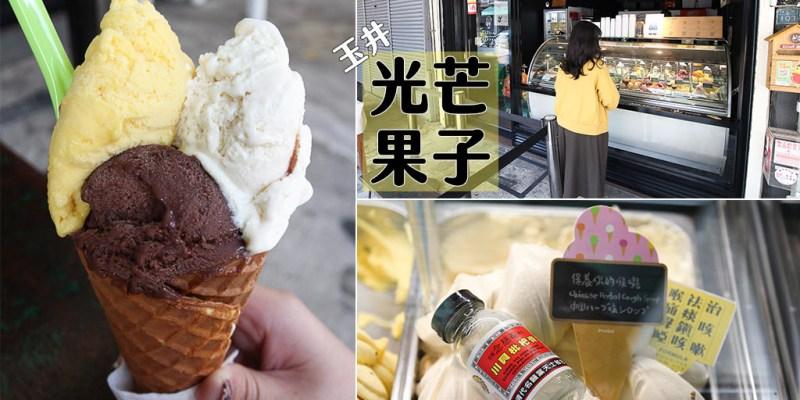 台南 走訪玉井來點義式冰淇淋,愛文芒果,土芒果都當成食材,竟然連枇杷膏還有蛋黃酥口味也有是哪招 台南市玉井區|光芒果子