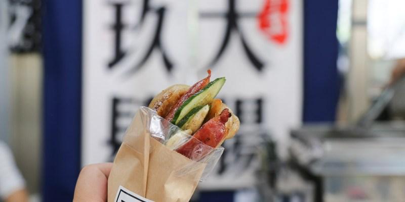 台南 成大周邊下午小點心新選擇,大腸香腸好吃之外,吃法既方便又有趣 台南市東區|玖肆 手工大腸 烤物 關東煮