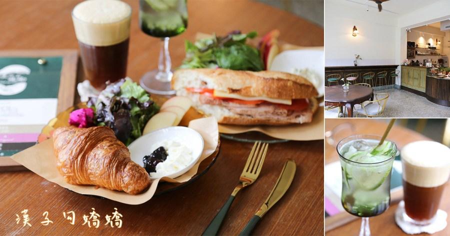 台南 香酥的法國麵包還有可頌,搭配上絕美有質感的用餐環境,台南又多了一個約會聚餐的好去處 台南市中西區 漢子勾嬌嬌