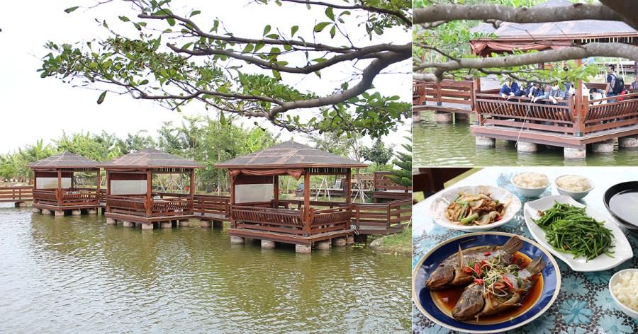 台南 一秒到峇厘島?!安南水上木屋景觀海鮮餐廳,適合親子用餐還可以玩沙和釣魚 台南市安南區|水瀨閣