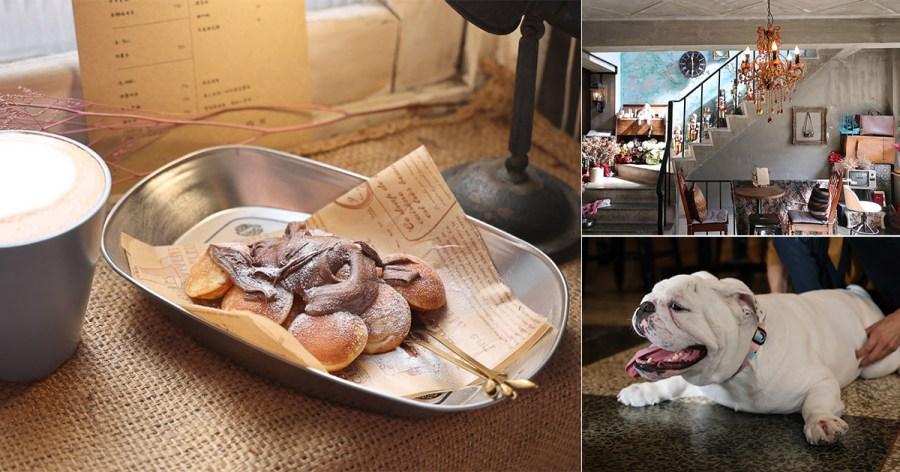 台南 深藏台南北區巷弄帶點歐美古董老件風的寵物友善咖啡甜點店,竟然還有寵物攝影服務,幫毛小孩拍美照的好去處 台南市北區|浪漫的逃亡