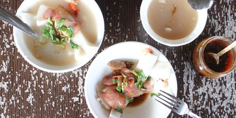 屏東 東港50年在地小吃,用香腸、三層肉、蝦猴,還有鹹香的淋醬搭配,東港特色必吃小吃 屏東市東港鎮|葉家肉粿