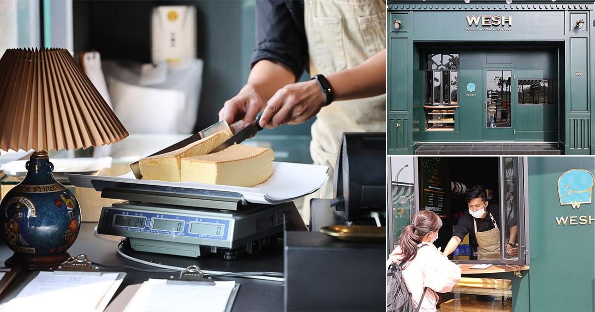 台南 哪招!善化古早味蛋糕店竟然也能這麼美,還有帥氣店員駐店,來分古早味下午茶很可以 台南市善化區|蔚旭Wesh
