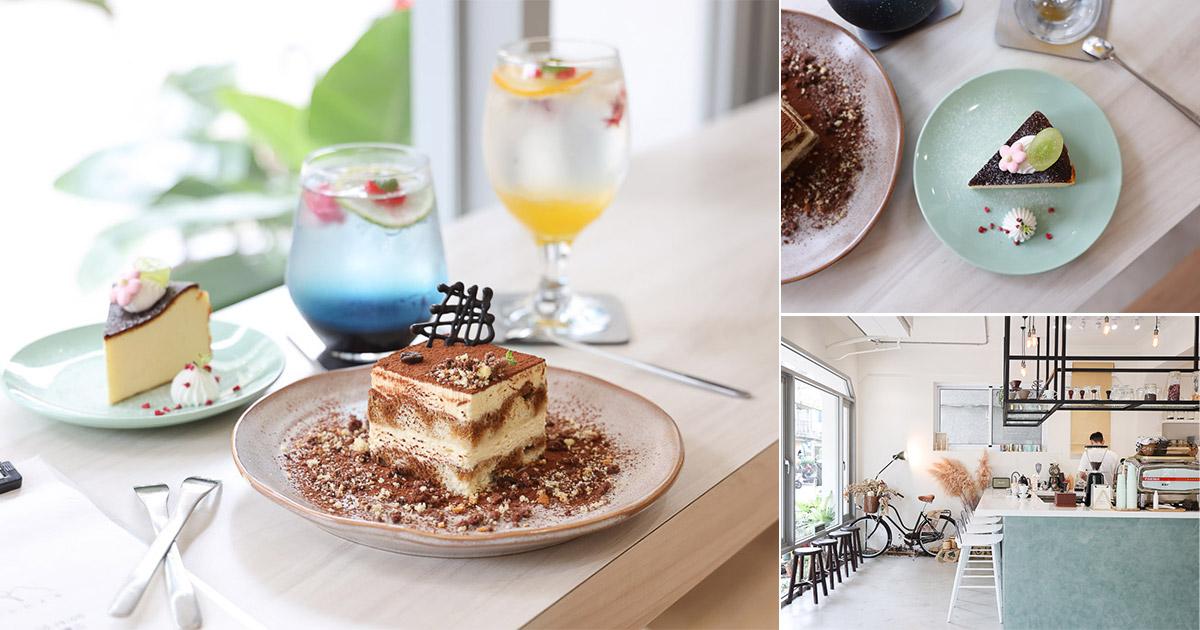 嘉義 嘉義火車站附近,清新系咖啡甜點店,甜點還有飲料除了好吃之外,拍起來也好看 嘉義市 木木彡