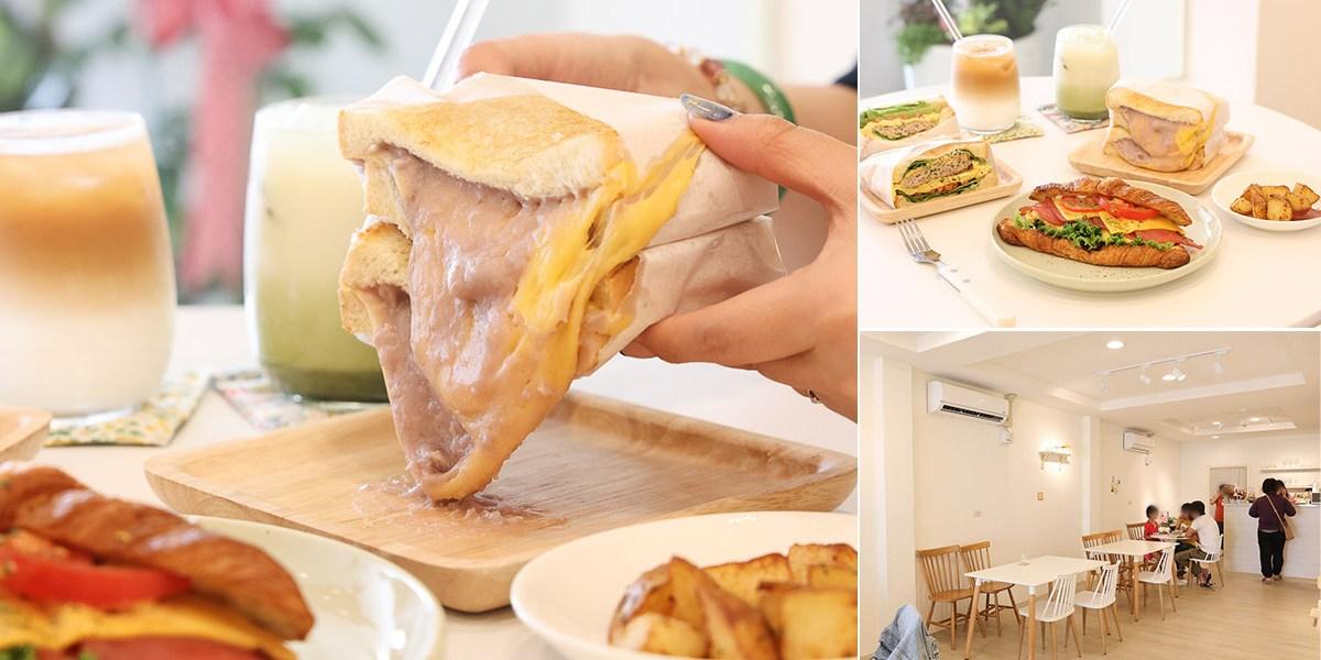 台南 這洩流的芋泥起司洪流,讓芋頭控心都醉了,安南區早午餐/早餐新店報到! 台南市安南區|好樂好配 香煎奶油吐司