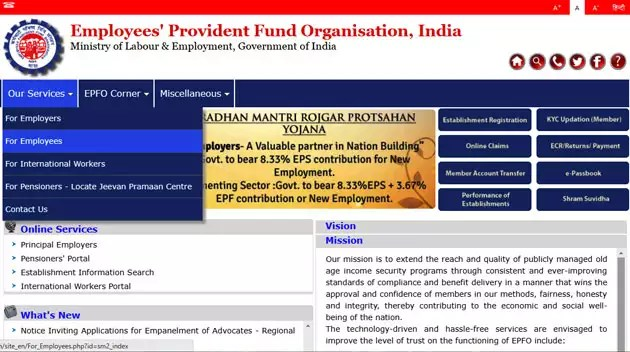 4 ways to check your provident fund balance