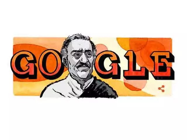 Google Doodle Tribute To Yester Years Actor Amrishpuri