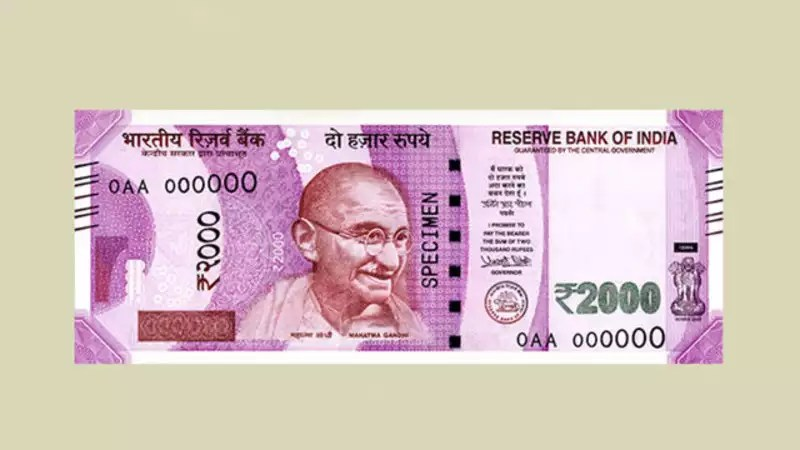 rs 2000 note security