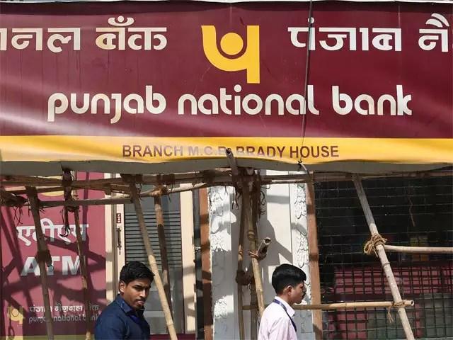 PNB Fined By RBI For Delaying Kingfisher Scam Report-అలసత్వానికి భారీ మూల్యం చెల్లించనున్న PNB
