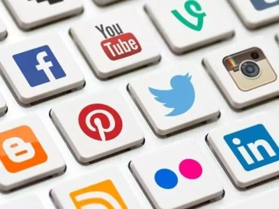 Indian political parties spent 53 crore rupees on social media campaigns