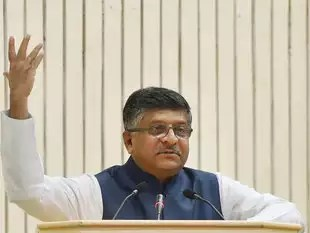 """""""We will consider laying down a policy for increasing the minimum broadband speed from the current levels."""" IT minister Ravi Shankar Prasad said."""