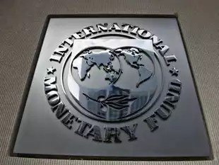 """As shown by India, progress on reforms could ignite business investment (including already strong FDI inflows), further boosting domestic demand,"" the IMF said."