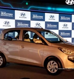 santro price hyundai motor launches santro in india at a price of rs 3 89 lakh [ 1200 x 900 Pixel ]