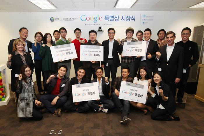 28일 서울 구글코리아 본사에서 열린 글로벌 K스타트업 구글특별상 시상식에서 수상 기업들이 기념촬영하고 있다.