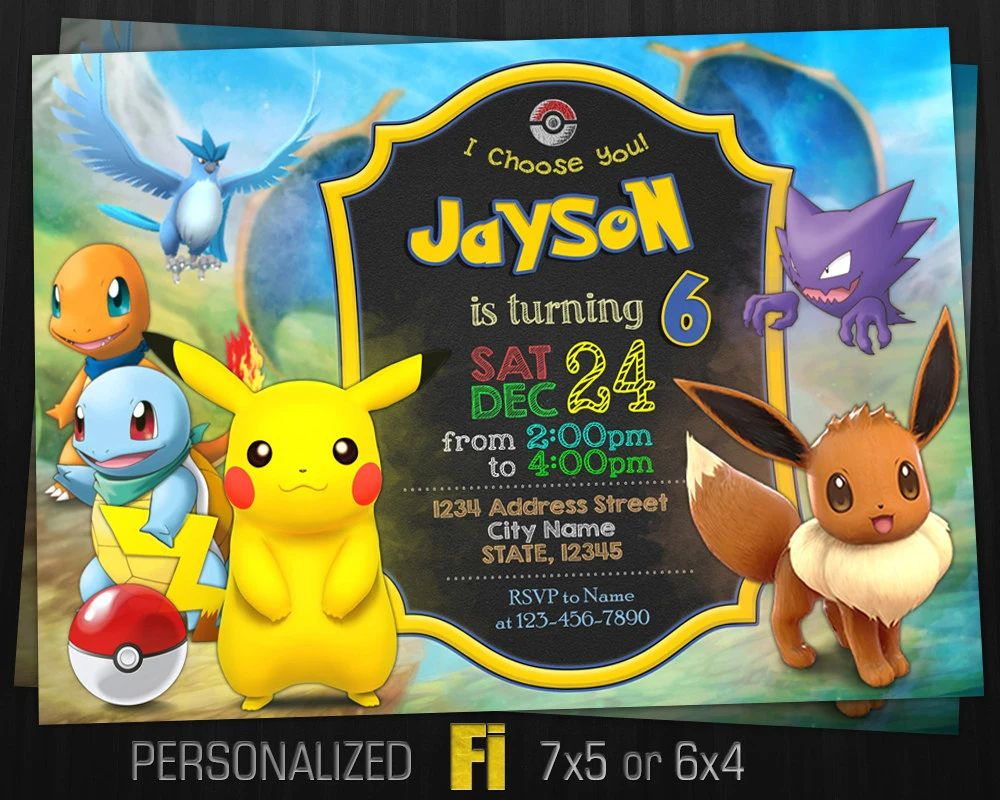 pokemon birthday invitation