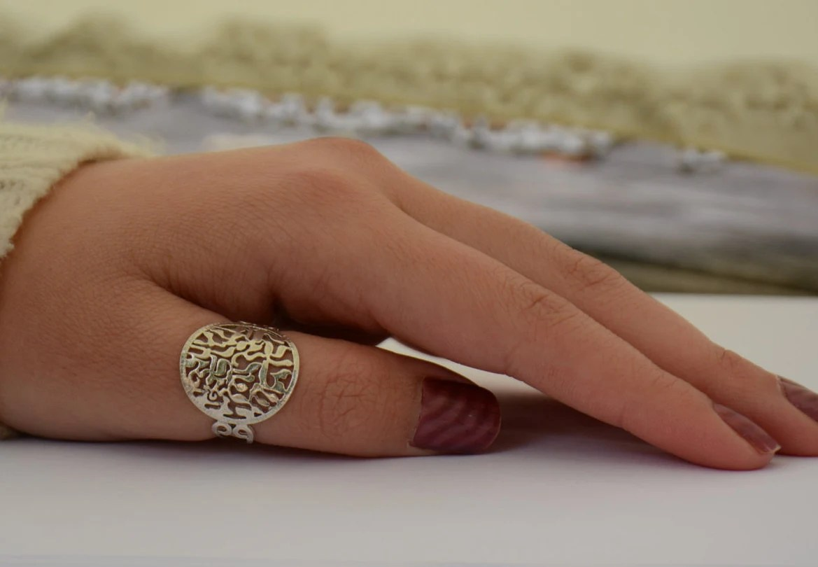 Thumb Ring Sterling Silver Shema Israel Full Sentence