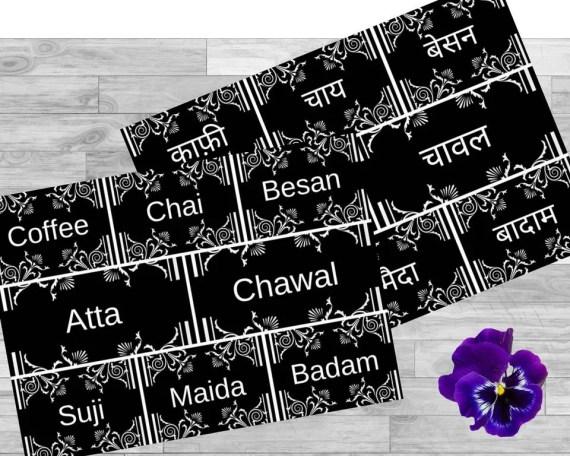 Masala Pantry Spice Labels - PDF Download