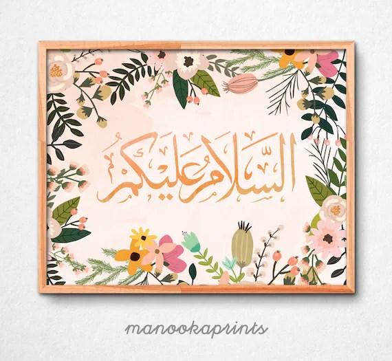 Assalamualaikum Arabic Calligraphy Floral Quote Watercolor