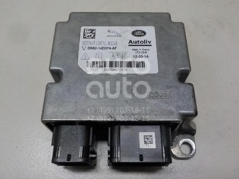 medium resolution of  air bag land rover range rover sport 2013 lr047412 50886429