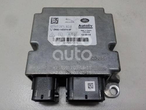 small resolution of  air bag land rover range rover sport 2013 lr047412 50886429