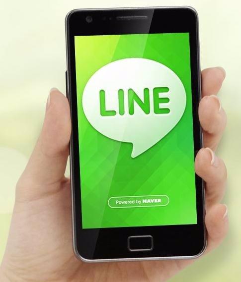Servicio mensajería instantánea Line