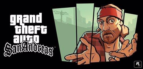 GTA San Andreas - Rockstar