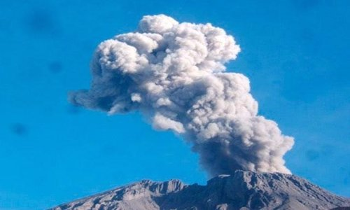 Volcán Ubinas